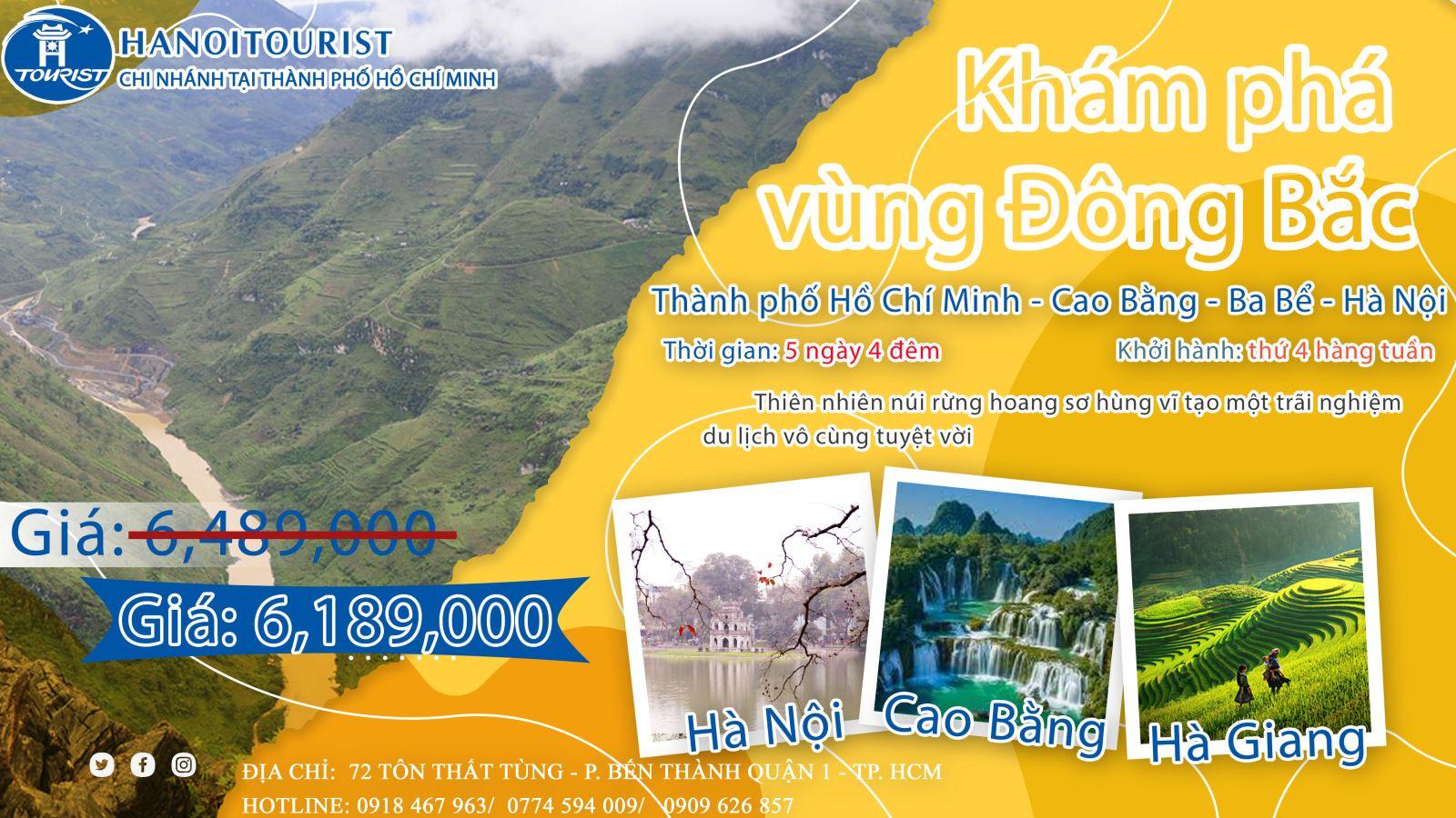 Tour Du Xuân: Sài Gòn - Hà Giang - Cao Bằng - Bắc Cạn - Tuyên Quang- Hà Nội (5N)